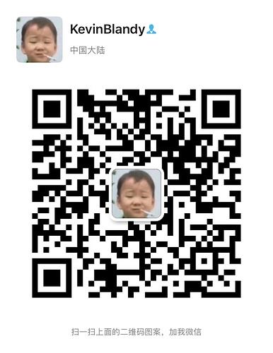 微信图片_20200815154954