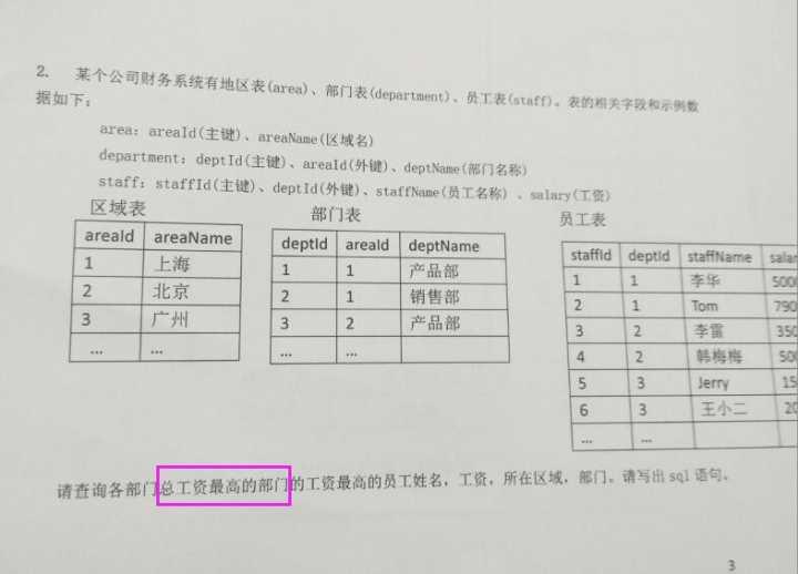 QQ%E5%9B%BE%E7%89%8720190709202653