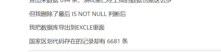 1628818595(1)